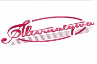 Logo Alternatywa